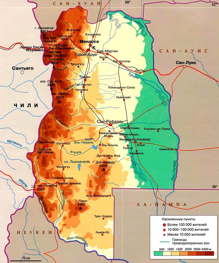 Провинция Мендоса на карте