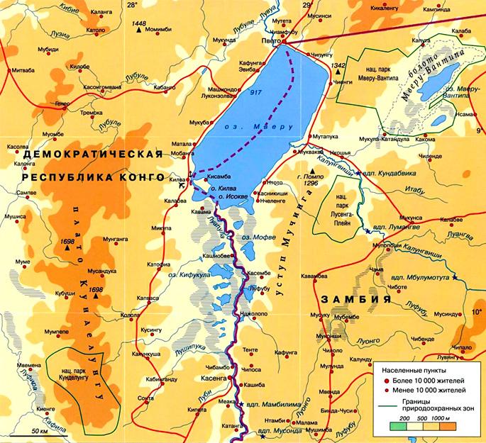 Озеро Мверу на карте