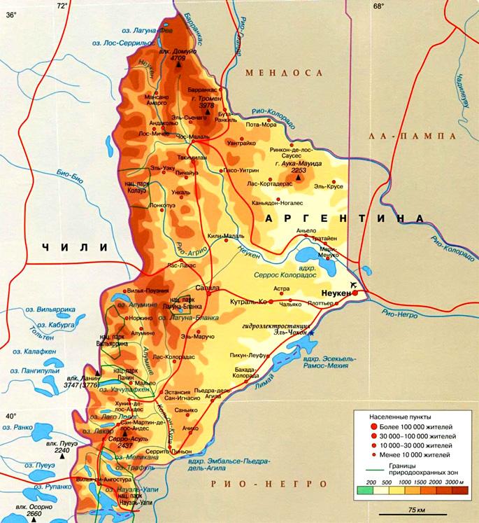 Провинция Неукен на карте