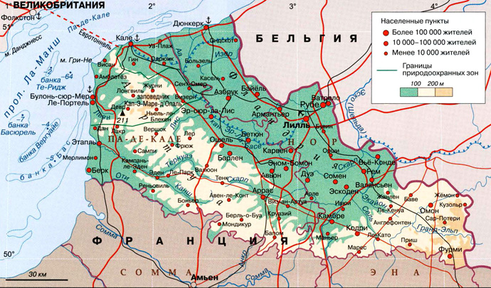 Нор — Па-де-Кале на карте