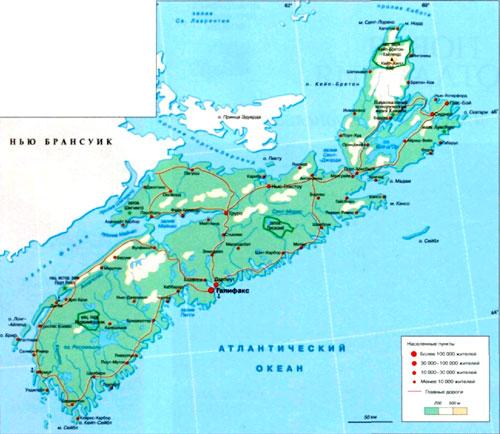 Новая шотландия на карте