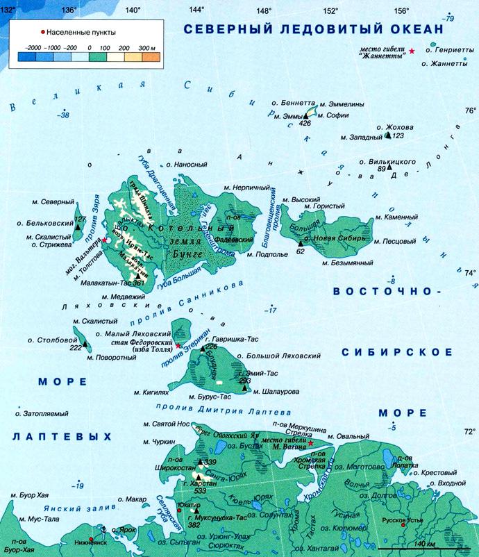 Новосибирские острова на карте