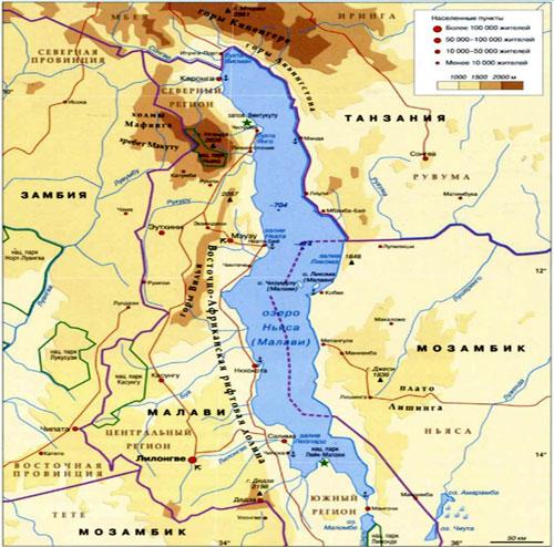 Карта Озера Ньяса. Малави.