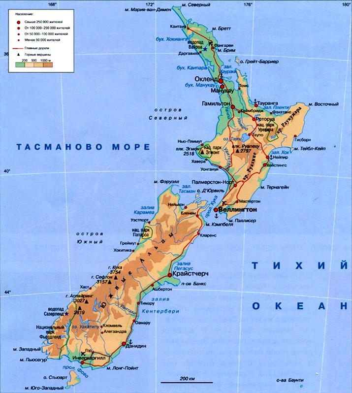 Топографическая карта Новой Зеландии