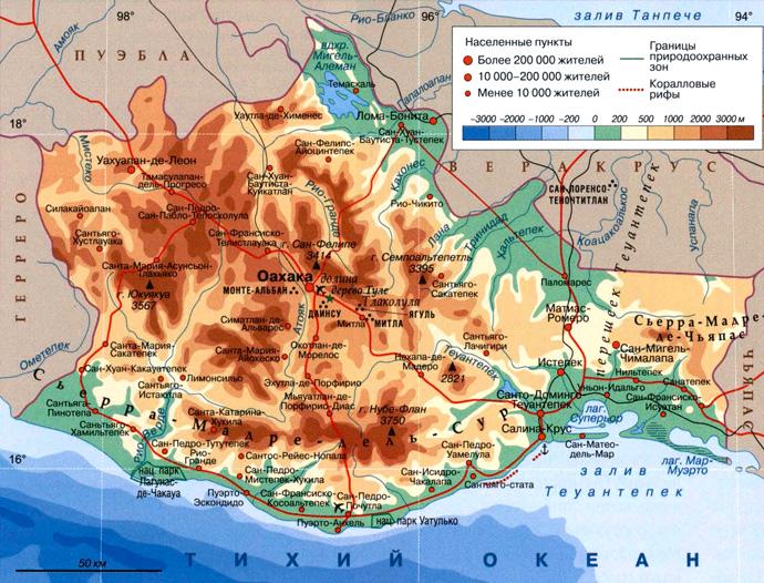 Штат Оахака на карте