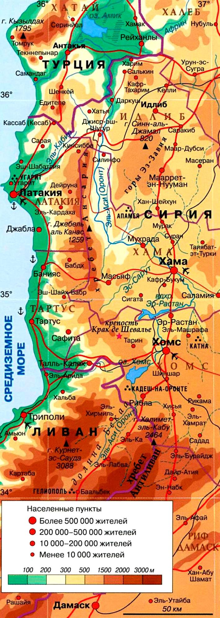 Река Оронт (Эль-Аси) на карте
