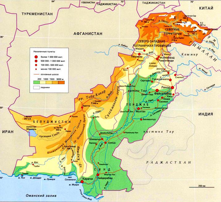 черты пакистан на карте мира фото сразу