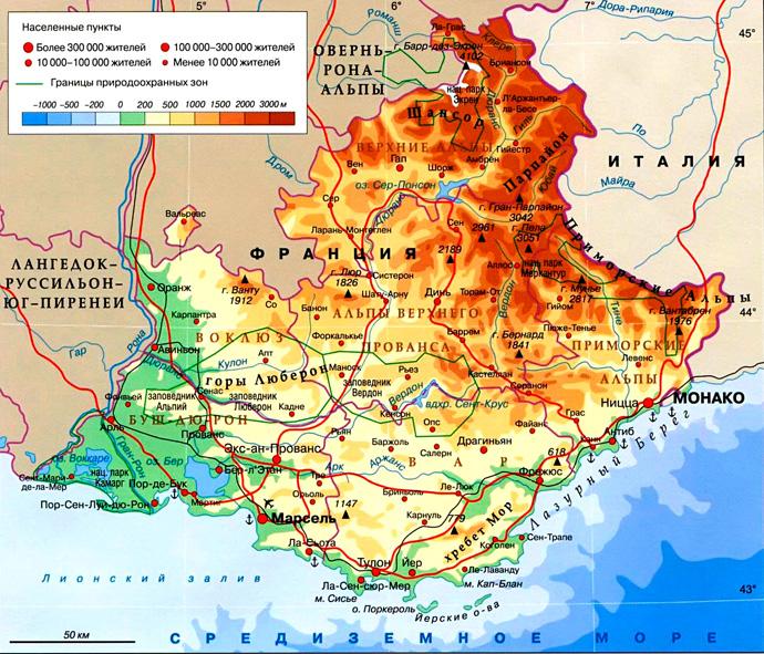 Регион Прованс — Альпы — Лазурный Берег на карте