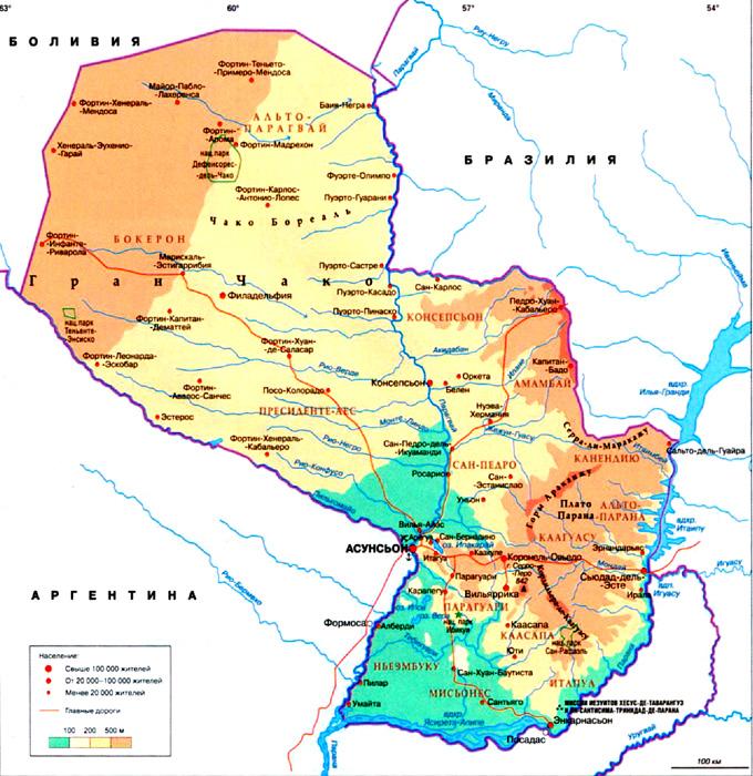 Республика Парагвай на географической карте, Южная Америка.
