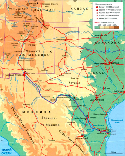Река Рио-Гранде на карте.