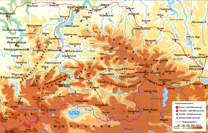 Sayan Mountains Map