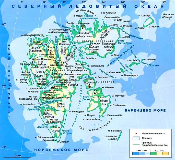 Шпицберген на карте