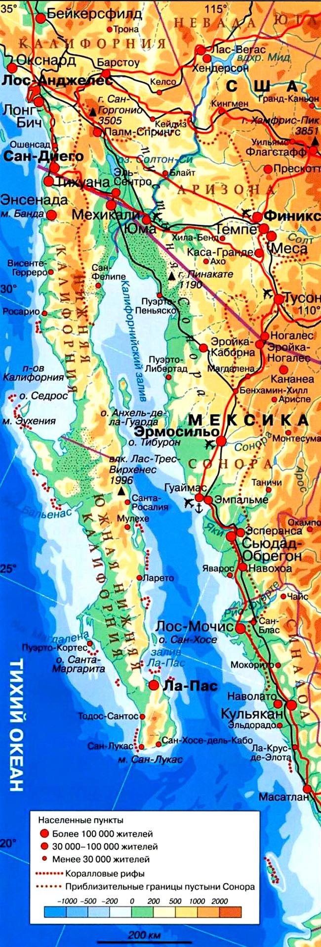 Пустыня Сонора на карте