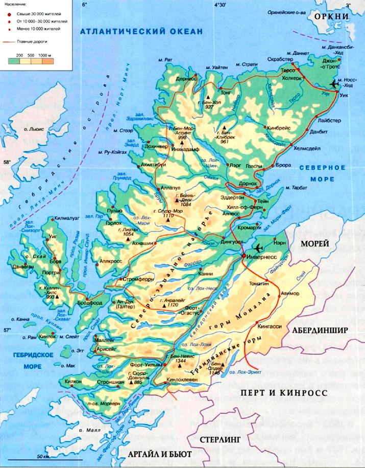 Северо-Шотландское нагорье на географической карте, Шотландия.