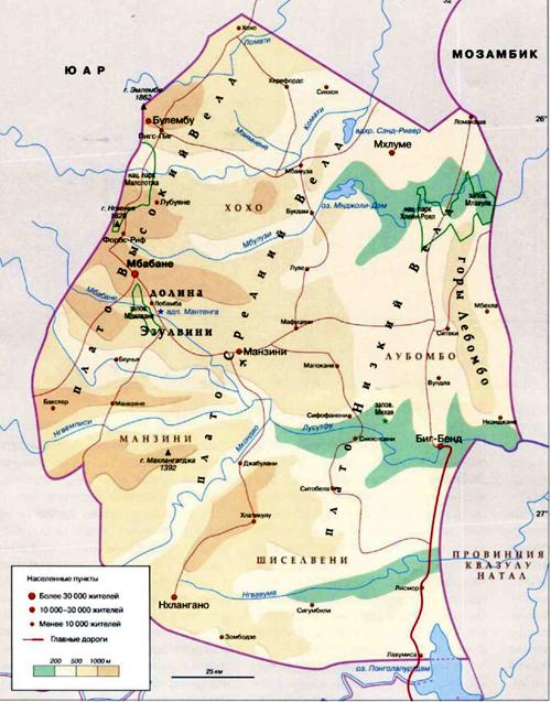 Свазиленд на географической карте, Африка.