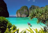 Тайланд  королевство в юва земля свободных
