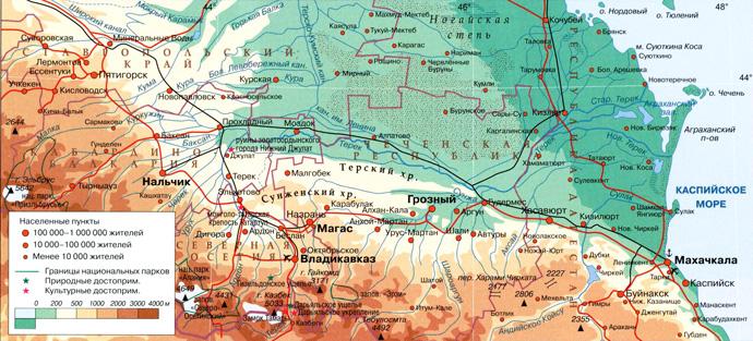 река Терек на карте