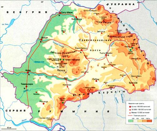 Трансильвания Transilvaniya4