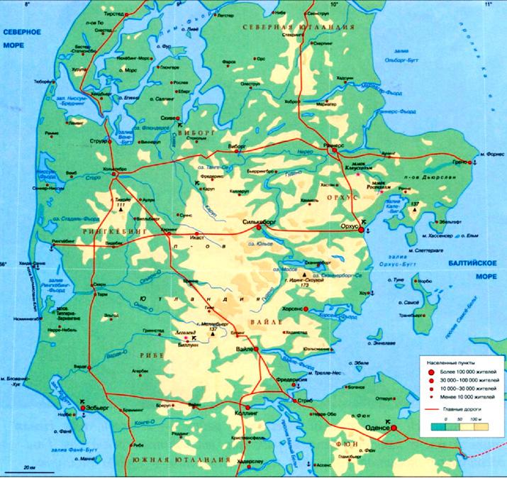 Географическая карта Ютландии
