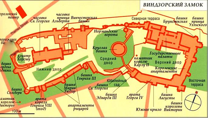 Виндзорский замок на карте