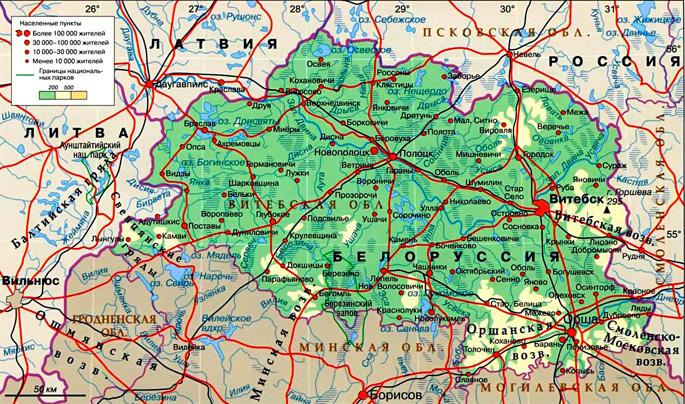 Витебская область на карте