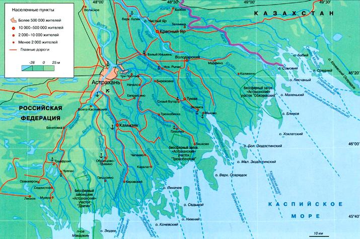 Дельта Волги на карте
