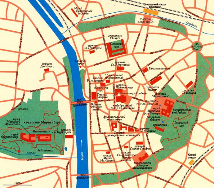 Карта города Вюрцбург
