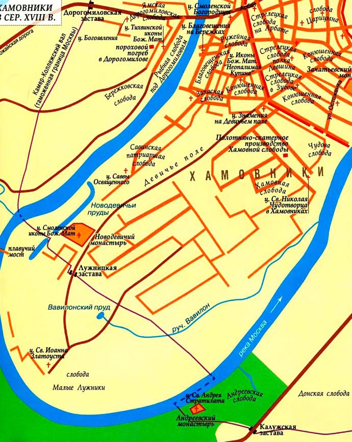 Хамовники (историческая карта)