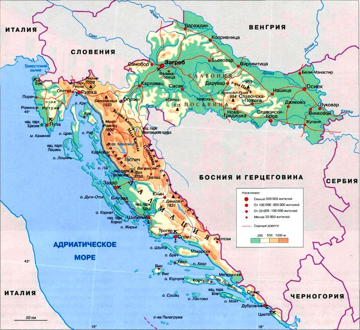 Озера и водопады Хорватии.