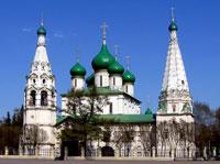 Ярославль - Церковь Рождества Христова