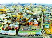 Замоскворечье — Москва