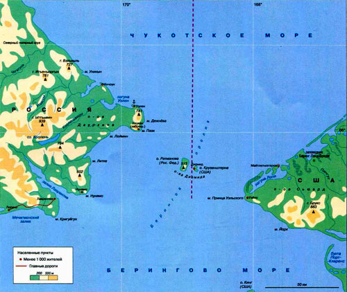 http://geosfera.org/uploads/fotos/beringov2.jpg