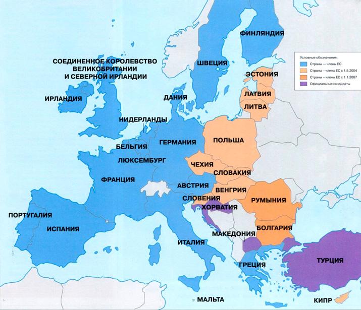 Португаолия член европейского оюза с
