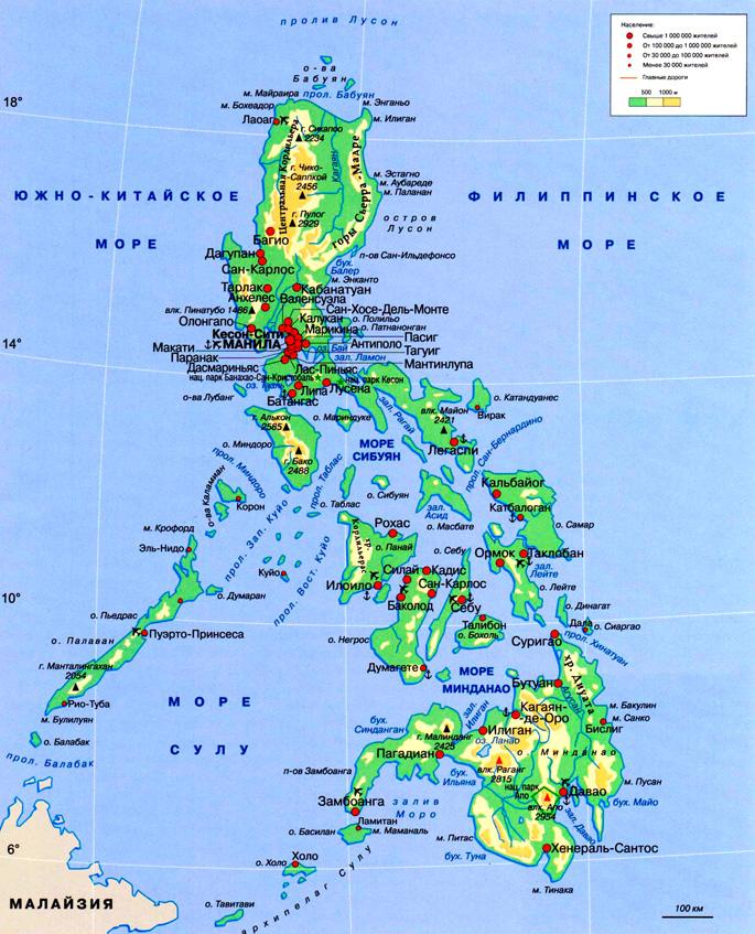 услышав ответ: какой остров выбрать на филиппинах метод разработки