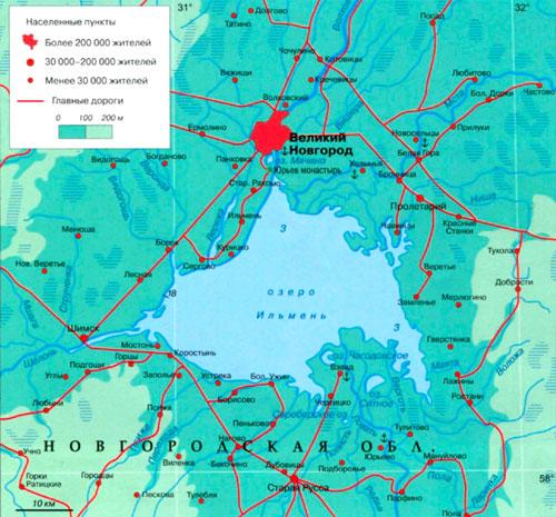 фото россии ильмень на озеро карте
