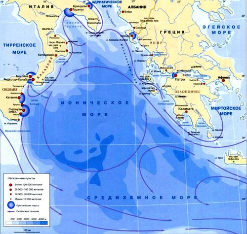 Где находятся ионическое море