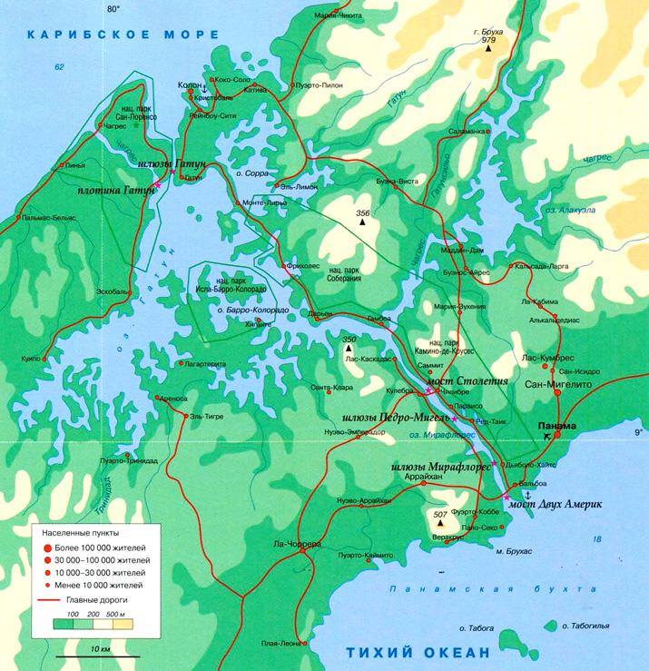 Панамский канал на карте