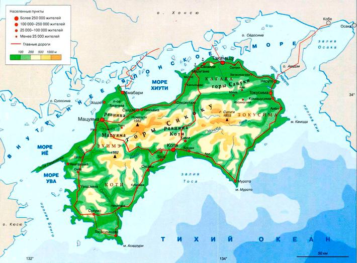 Картинки по запросу в районе юго-западной префектуры Коти на острове Сикоку.