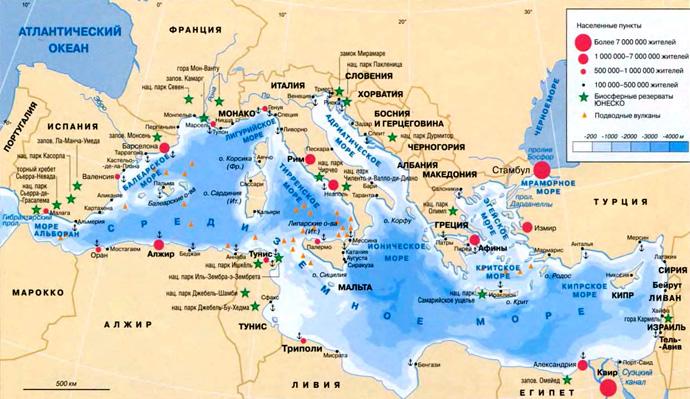 Средиземное море Википедия