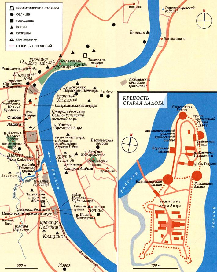 Старая Ладога на карте
